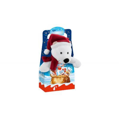 Kinder Maxi Mix Ajándékcsomag (Jegesmedve)Plüssfigurával 133g   Rubik kocka